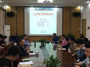 武汉工程大学自考本科报名网址