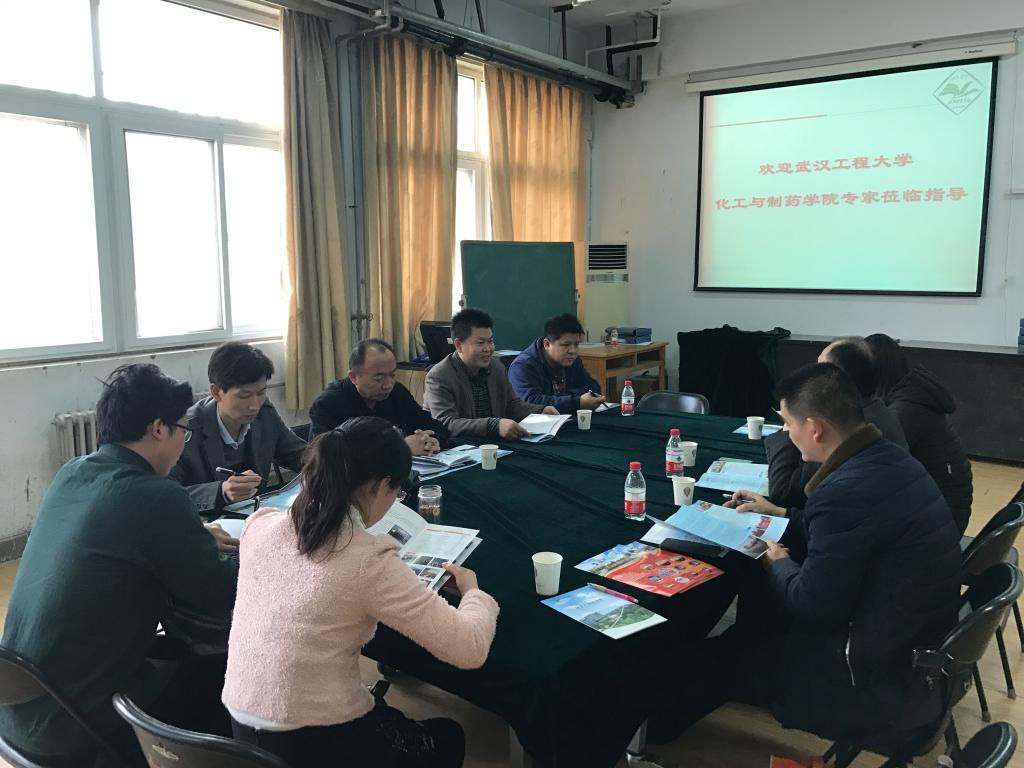 生物与宣传高中赴河南开展制药招生化工学院版本图片